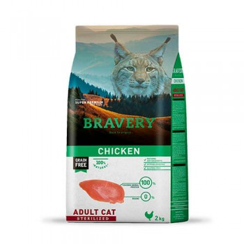 Bravery Chicken Sterilized